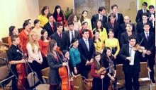 Cantarile Harului - CLICK AICI PENTRU DETALII